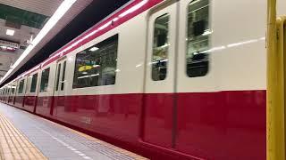 【9A代走】京急新1000形 1033F 泉岳寺回送