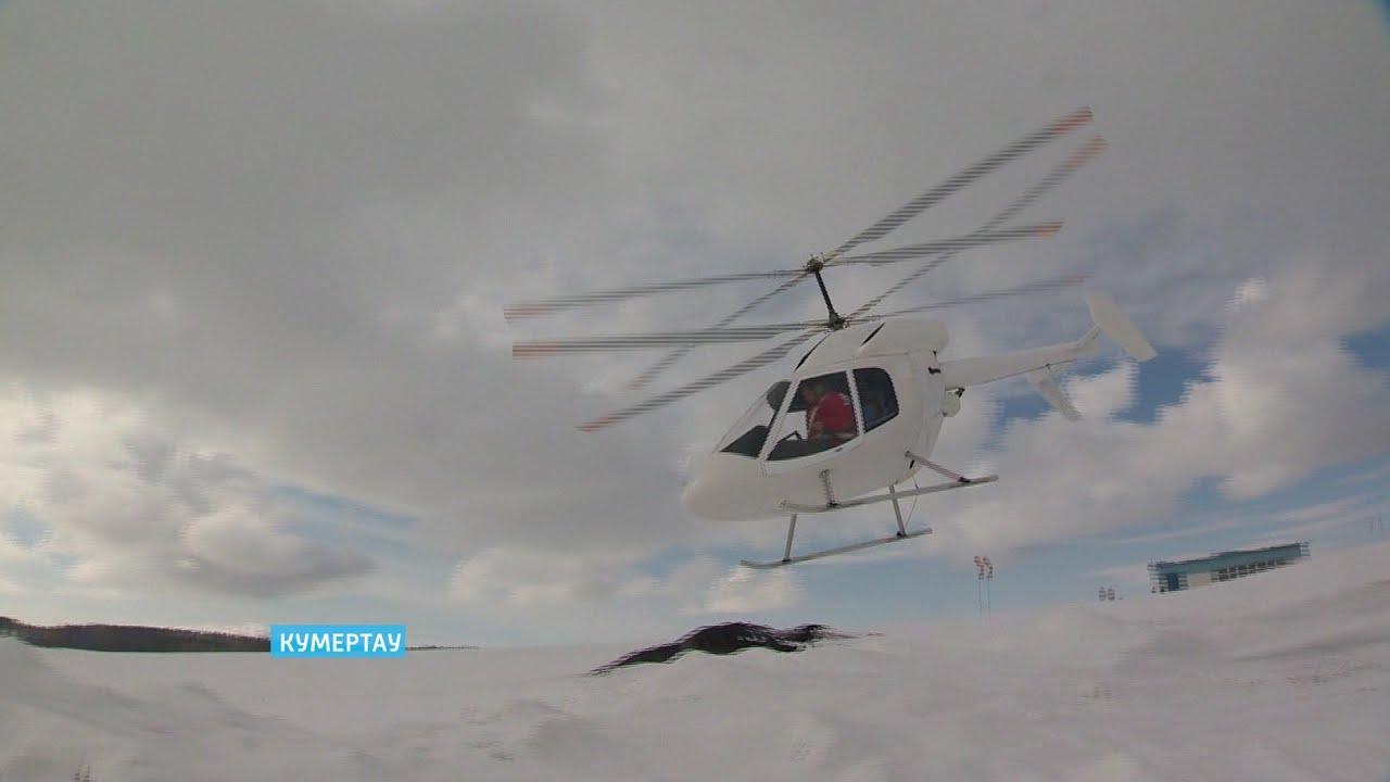 Обучение пилотов-любителей. 1,3 млн. Руб. Первичная подготовка пилотов на вертолете robinson r44. 315 тыс. Руб. Купить вертолет. В воздух в 1979 году. Благодаря простой и надежной конструкции, а также низкой цене robinson r22 быстро стал «летающей партой» для тысяч вертолетчиков мира.