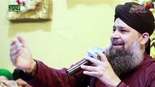 Subha Taiba Me Hoi (Qaseda E Noor) By Owais Raza Qadri Mahfil e Naat IN Wapda Town Lahore