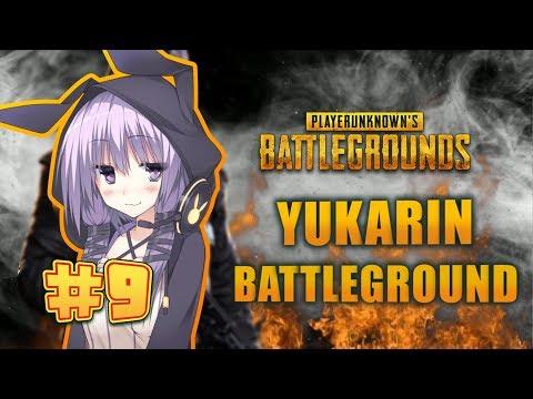 【PUBG】Yukarin Battle Ground #9【結月ゆかり実況】