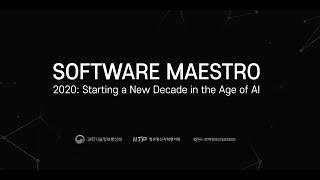 SW마에스트로 제10기 우수자 시상 기획영상