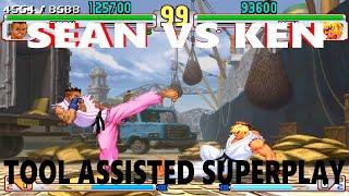 [TAS] - Street Fighter III: 4rd Strike Arranged Edition - Sean Vs. Ken