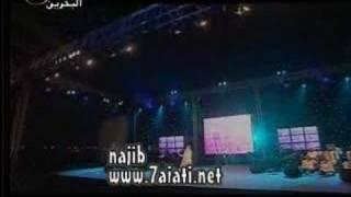 assala meta shoufak live bahrein 2007