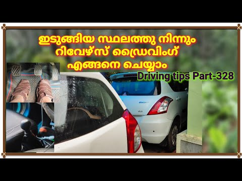 Reverse driving in congested area/Driving tips part-328