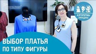 видео Правила подбора украшений к кружевному платью