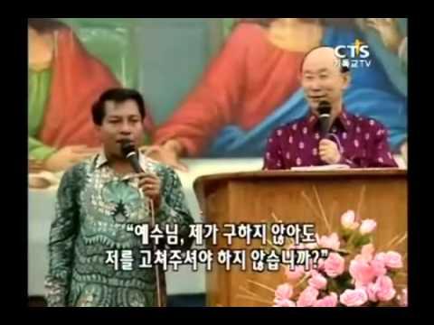 Church Growth Seminar In Jakarta 1 (Pastor Yonggi Cho)