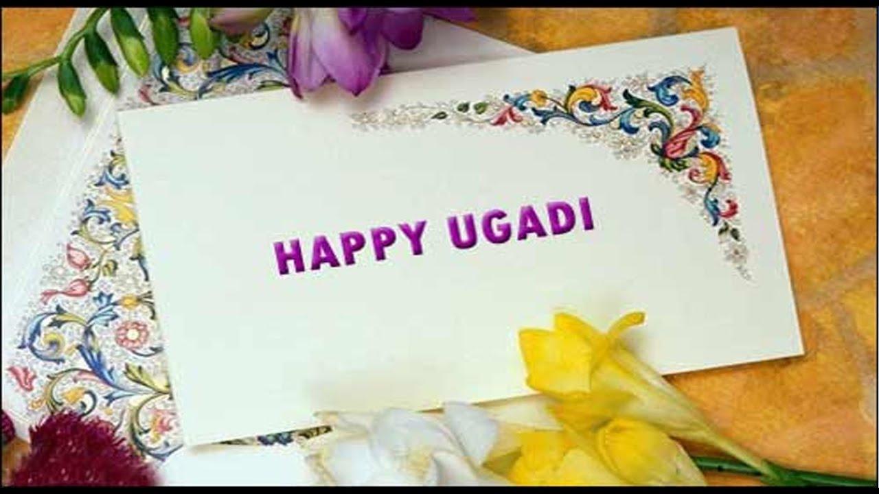 Happy ugadi 2016 beautiful sweet ugadi best wishes greetings happy ugadi 2016 beautiful sweet ugadi best wishes greetings images whatsapp video download kristyandbryce Images