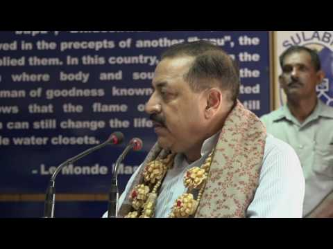 Distinguished guest at Sulabh