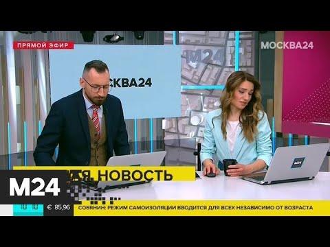 Курс евро поднялся выше 89 рублей - Москва 24