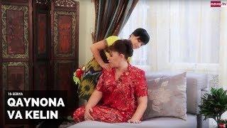 Qaynona va kelin (10-seriya) | Қайнона ва келин (10-эпизод)
