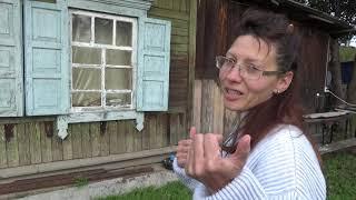 Ура Деревня Приморский край-рай