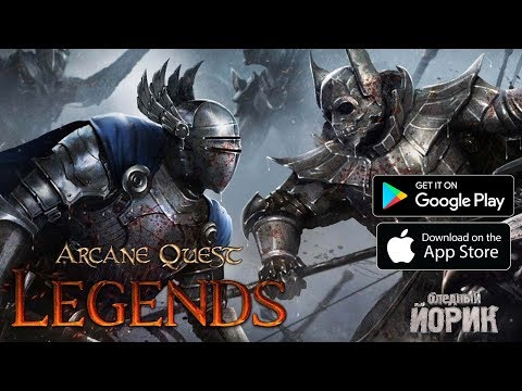 ARCANE QUEST LEGENDS [ANDROID/iOS] - КЛАССИЧЕСКАЯ RPG НА ТЕЛЕФОНЕ