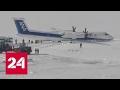 Япония: самолет застрял в снегу