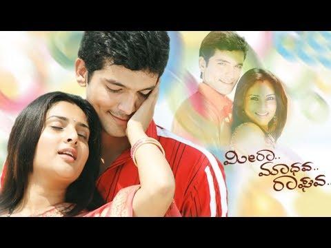 Meera Madhava Raghava || Kannada Full HD Movie || Diganth, Ramya || Kannadiga Gold Films