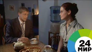 «МИР» покажет многосерийные фильмы по детективам Татьяны Устиновой