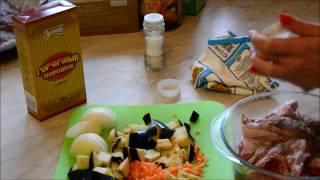Как запечь мясо с баклажанами в духовке под фольгой/How to roast meat with eggplant