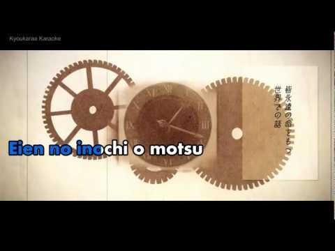 【Karaoke】Ringo uri no utakata shōjo 【on vocal】