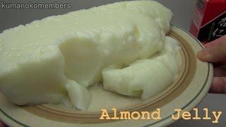 Almond Jelly ( Almond Tohu )  業務スーパー 杏仁豆腐