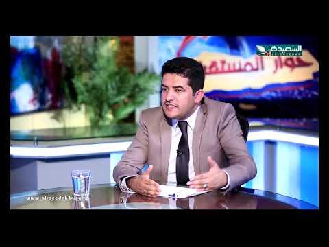 حوار المستقبل - حلقة الخبير الإقتصادي منصور راجح