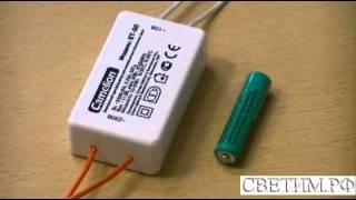 видео Трансформатор для галогенных ламп: схема, как выбрать
