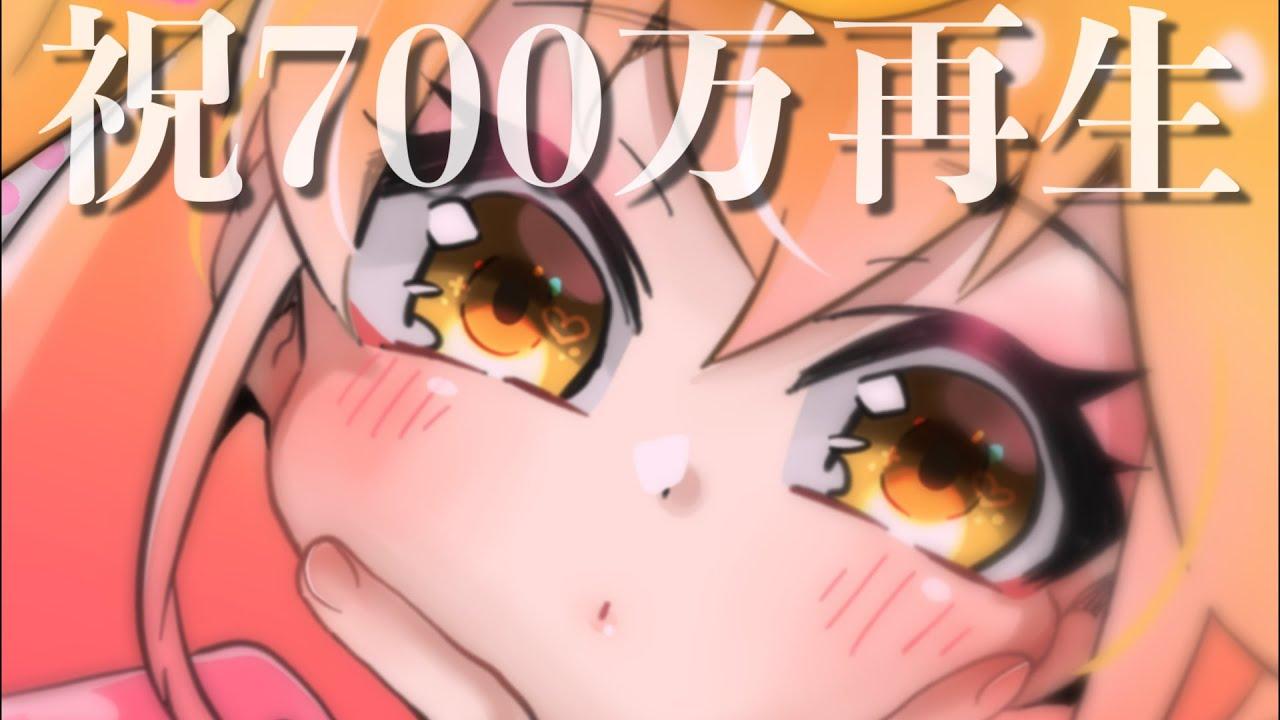 シルプレ700万再生ありがとう【シル・ヴ・プレジデント】#Shorts