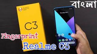 Realme C3 UNBOXING in Bangla ( Global ) | Realme C3 Price - Triple Camera , Fingerprint