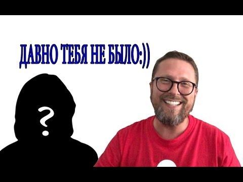 Кого мы видим! thumbnail