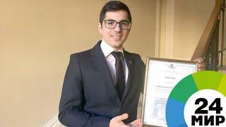 Корреспондент «МИРа» Нахид Бабаев победил в конкурсе «Экономическое возрождение России» - МИР 24