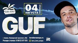 04//08 GUF