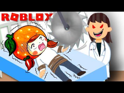 【病院に閉じ込められた⁉️😰️】ロブロックスで恐怖の脱獄に挑戦!ここなっちゃんと逃げ切ろう🔥面白いオービーはEscape The Hospital Obby