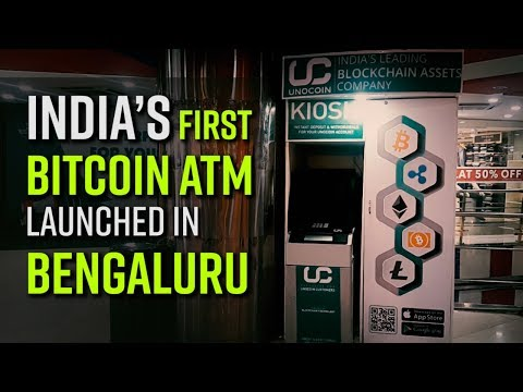 India's First Bitcoin ATM Launched In Bengaluru