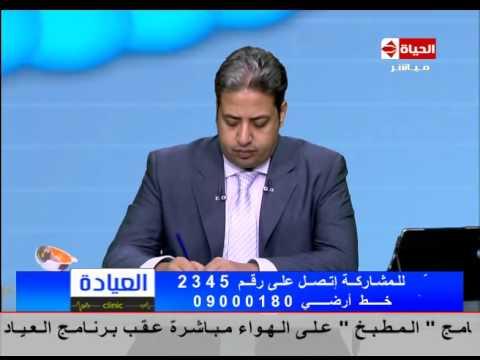 7dca962b2 برنامج العيادة - د. إيهاب سعد عثمان - عملية الليزك بعد سن الأربعين ...