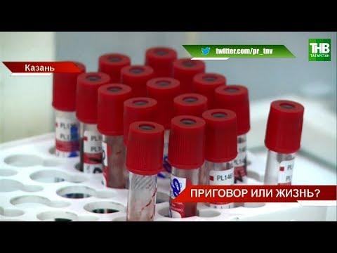 В республике проживает 10 000 носителей вируса | ТНВ