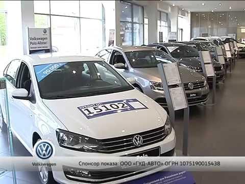 """Обслуживание у официального дилера Volkswagen """"Гуд-Авто"""", г. Мурманск"""