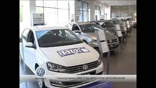 Обслуживание у официального дилера Volkswagen
