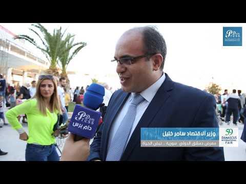 دام برس : سورية تنبض بالحياة