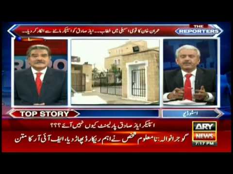 The Reporters  8th September 2016