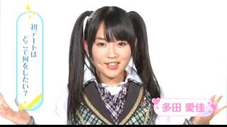 AKB48 1/48 アイドルと」恋したら・・・。 UMD 特典映像 KISS顔 告白 多...