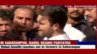 Congress-led UPA waived off Rs 70,000 of farmers' loans : Rahul Gandhi