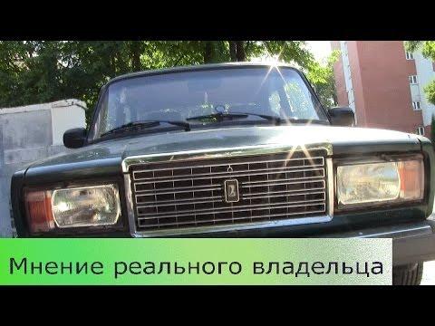 Отзывы ВАЗ Lada Granta -владельцев ВАЗ Лада Гранта
