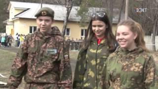 видео военно-спортивная игра «Малая Зарница»
