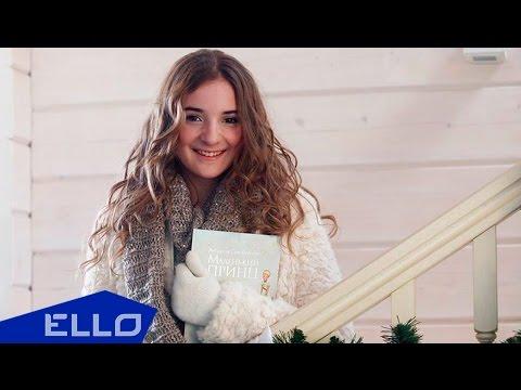 София Куценко - Накануне Рождества