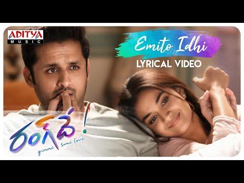Emito Idhi Lyrical | Rang De Songs | Nithiin, Keerthy Suresh | Venky Atluri | DSP