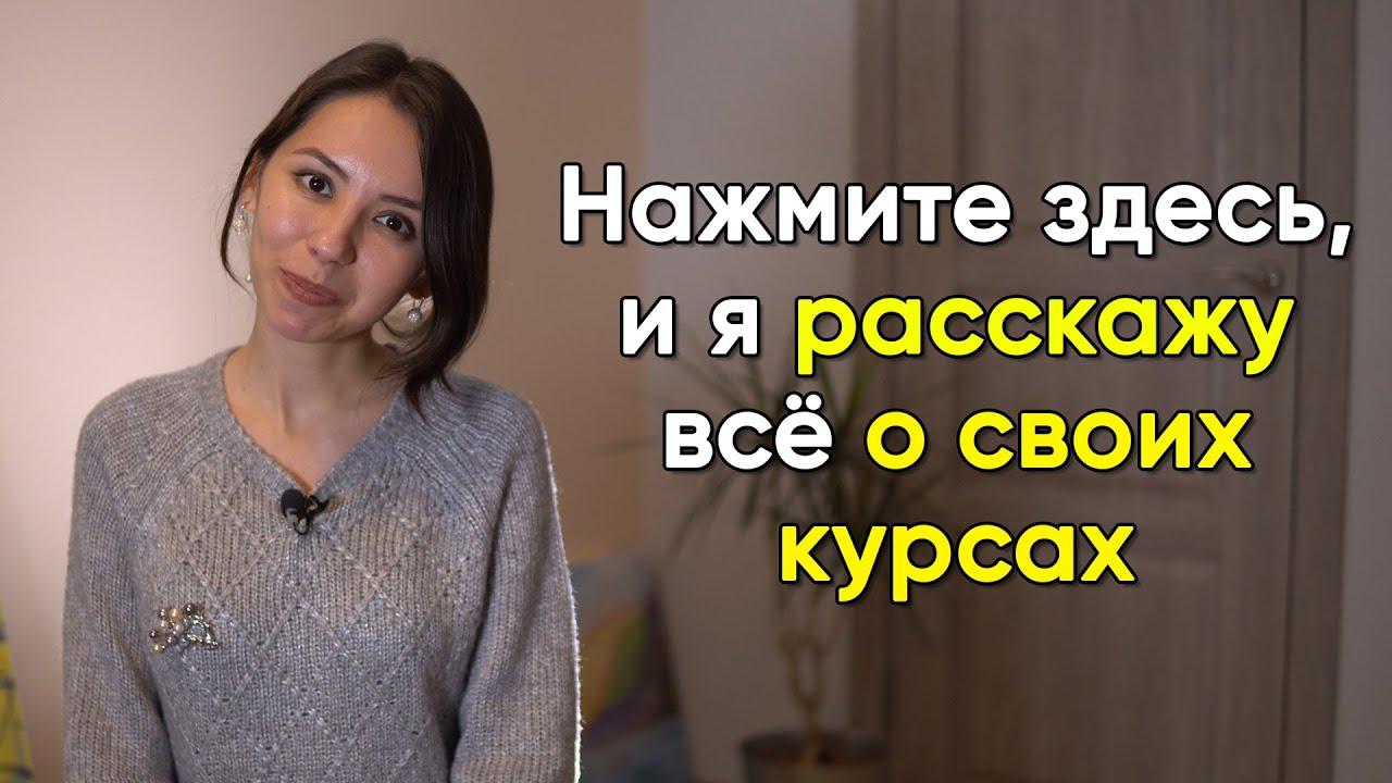 Елена удалова заработать моделью онлайн в киреевск