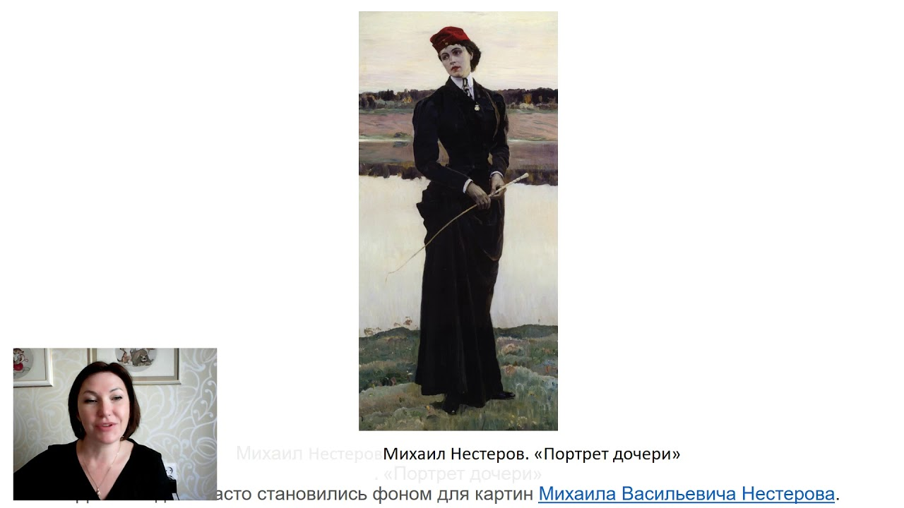 Йылмаз А.Б. Маленький гений. Красота русской природы ...