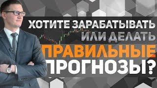 Как получить деньги в управление и начать зарабатывать на бирже