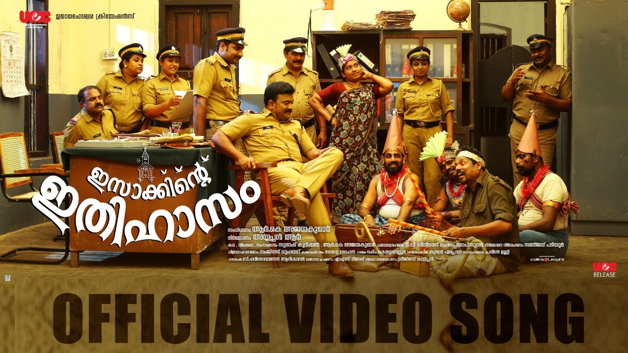 Malayalam Latest Movie Download Isaakhinte Ithihasam 2019 Full Movie