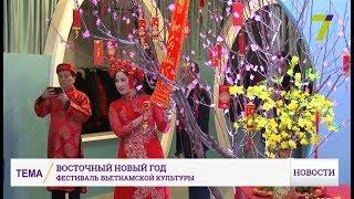 Фестиваль вьетнамской культуры в Одессе