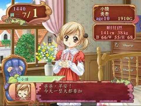 how to get blacksmith ending princess maker 3