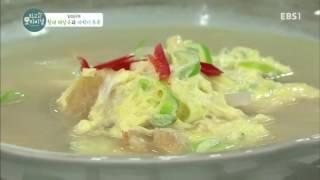 최고의 요리 비결 - 임성근의 황태 해장국과 자박이 두부_#003